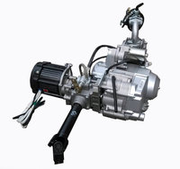Design and Manufacturer Hybrid Tricycle Differential