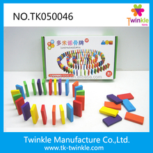 Educational toy chess game 120 pcs colorful wooden domino