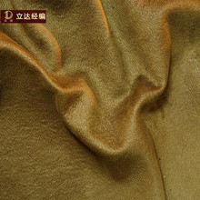 Super soft 100% cotton suede fabric