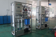Reverse Osmosis 100L/H Filter System Portable Water Treatment Device