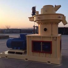 Best Wood Pellet Making Machine