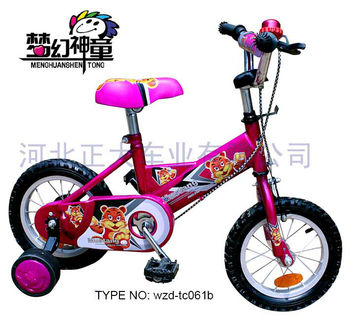tiger cartoon sticker kids bike<bicicletta> for boys from 3-5 ages