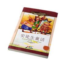 China printing factory perfect binding cheap children english story book