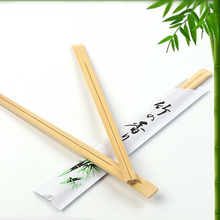 23CM twin bamboo chopsticks with full paper wrapped
