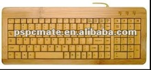 wooden wired keyboard