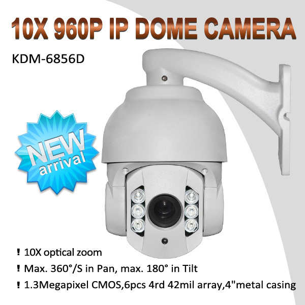 Factory price outdoor speed 960p dome mini 10x optical zoom ptz ip camera