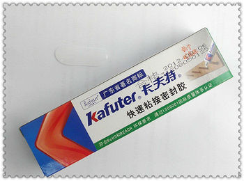 Shenzhen Kafuter transparent silicone multi-purpose sealant