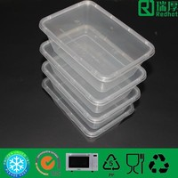 Commercial pp grade food container food storage freezer containers 750ml