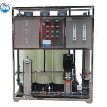 fully automatic RO drinking pure water machine price