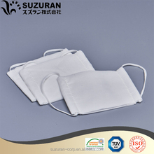 Suzuran Pure Cotton Gauze Face Mask for Baby and Infant 3pcs 8.5*11.5cm Protect Against Bacterial and Viral Infection