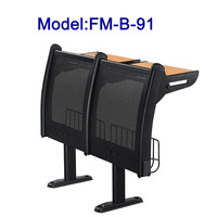 FM-B-91 Wholesale price school furniture sell in Foshan