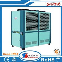 Super Tongsheng tope selling l air scroll cooled chiller