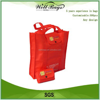 Non woven folding bag with pouch,foldable bag, shopping bag