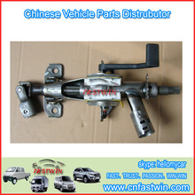 lifan motorcycle LIFAN 520 UPPER SHAFT STEERIING
