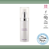 Halal products Malaysia elegant aroma essential lotion