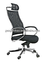 2013 fashionable manger chair comfortable ergonomics rocking office chairs