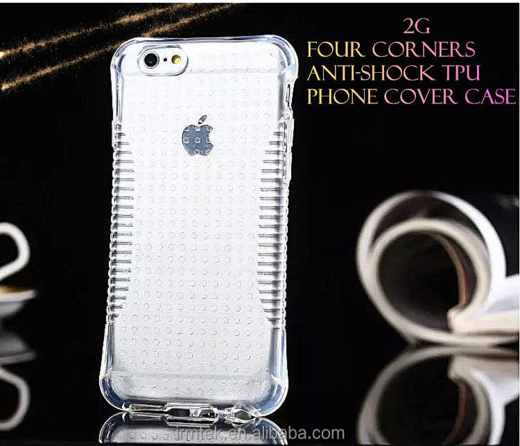 Wholesales 2G Clear Four Corners Super Anti-shock TPU Cell Phone Cover Case Protector For Iphone 6G 7G