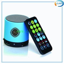 4G 8G Digital Quran Player SQ101 download MP3 Player Quran Speaker For Muslims