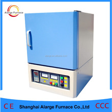 price of Chamber muffle furnace with programmable controller