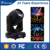 Strong heat dissipation A-2470BS 20R 440W hina sharpy moving head beam spot light