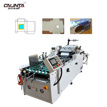 G-650 High speed window patching machine for hot sale