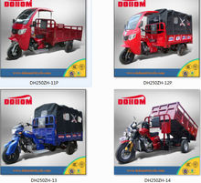 Made In China motor tricycle for Sale