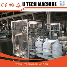 Factory price 5 gallon bottle neck cutting machine
