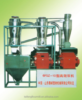 Low price small scale corn flour mill machine, corn grinder
