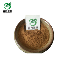 High quality okra extract powder with best price