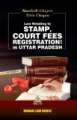 Books, Law Relating To Stamp, Registration And Court Fees In Uttar Pradesh