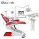 Guangzhou china medical name dental chair equipment dental unit prices