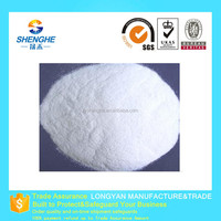 Micro fume for animal feed white carbon black fumed silica