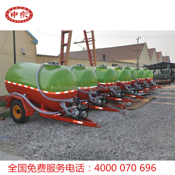 Small Water Tank Trailer With Pump For Car