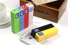 Hot sell 2600mAh Power Bank, Portable Power Bank 2600mAh Mobile Power Banks