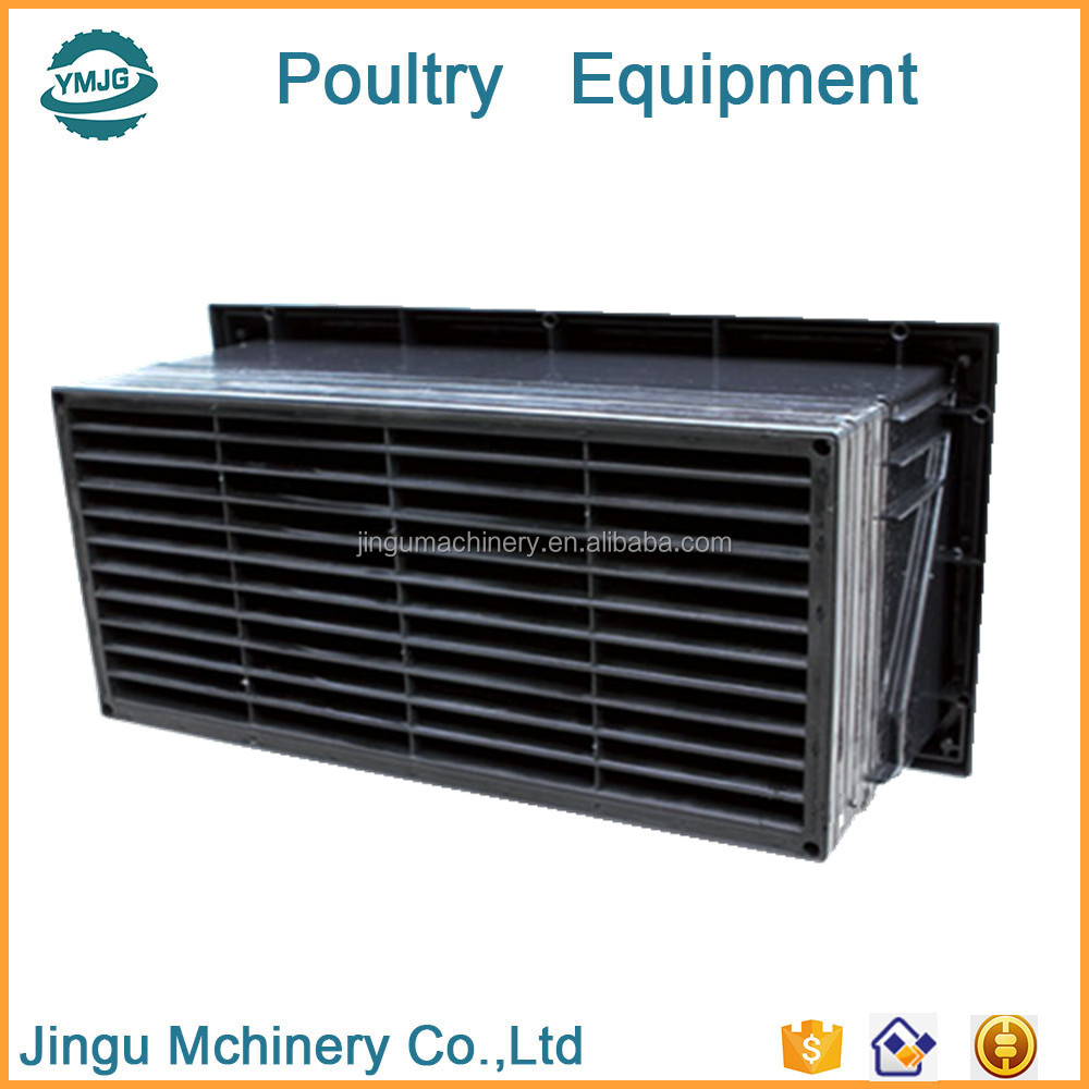 JINGU series High Quality Air Inlet/Animal & Poultry Husbandry Equipment/chicken farm air Inlet