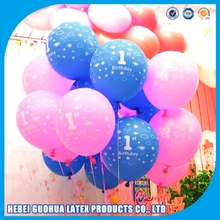 party supply decoration 12 inch round balloon birthday supplies