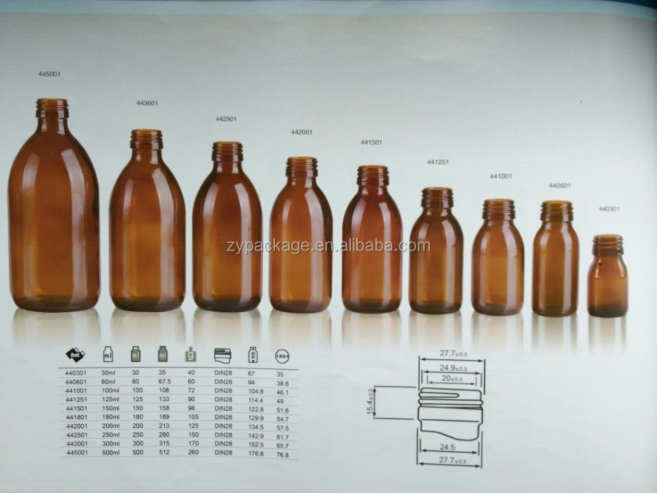 Pharmaceutical amber glass bottle for syrup