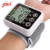 Medical BP machine standard sphygmomanometer digital wrist tensiometer