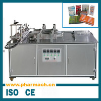 High quality lower price shrink film wrapping machine for carton box