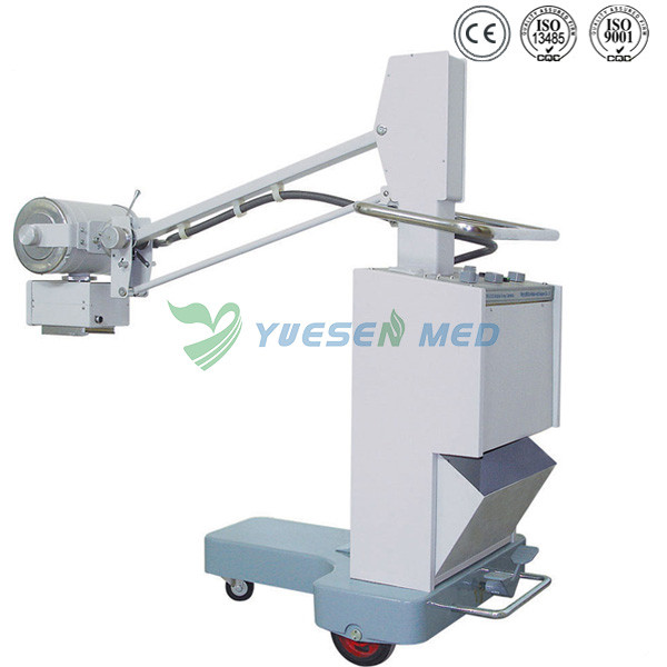 YSX50M Advanced best supplier China mobile x ray machine with CE
