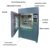 IEC60529 standard dust resistance test chamber for LED lamp test
