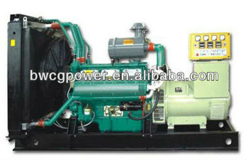 11kv Electric Power Diesel Generator Set For Home