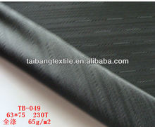 polyester stripe pocketing fabric(black stripe silk fabric,chenille stripe 100 polyester curtain fabric)