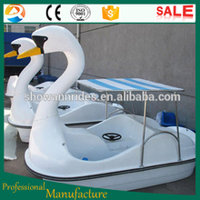 China factory direct selling swan paddle boat, amusement ride paddle boat