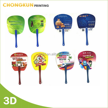 custom summer advertising Cheap PP/PVC plastic hand fan