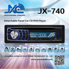 "3"" car dvd player with detachable panel and english video songs free download"