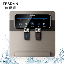 guangzhou desk-top water dispenser with ro system in malaysia,digital water dispenser small china