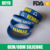 Hot selling bulk cheap silicone wristbands
