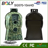 Promotional hunting camera case
