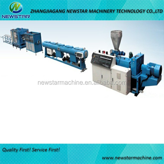PVC drain pipe making extrusion machine PVC pipe machine with price